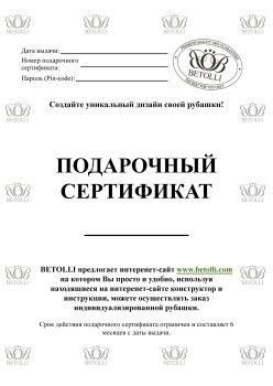 bg_ru_small