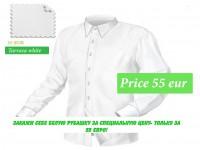 balts krekls ru