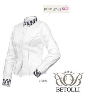 klientu-kreklu-variacijas-balts-krekls-ar-detalam-mode-stils-pavasaris-BETOLLI (2)
